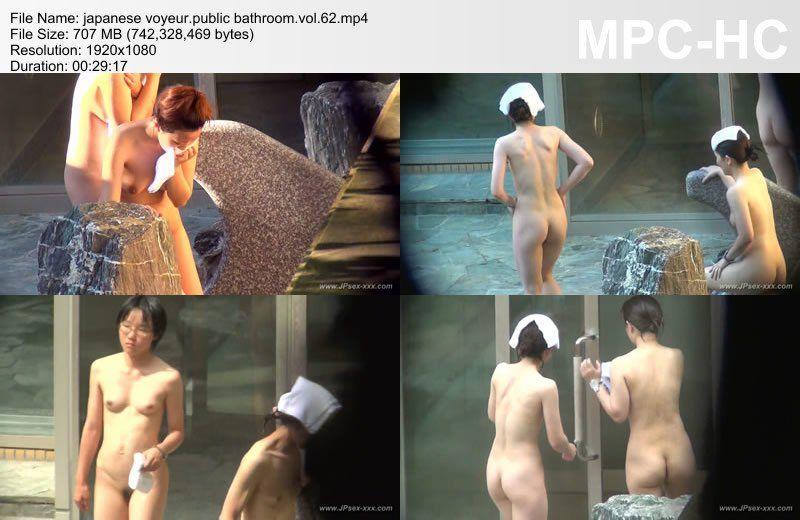 best of Bath voyeur