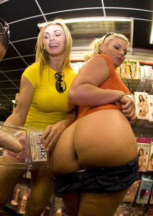 Big ass fuck hd